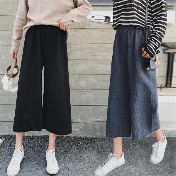 寬褲女高腰女寬鬆九分休閒直筒褲子【洛麗的雜貨鋪】