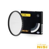 黑熊館 NiSi 耐司 日本 超薄多層鍍膜專業 S+ CPL 偏光鏡 37mm 偏光鏡