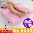 墊腳枕 墊腿枕孕婦墊腳枕腳枕頭抬腿墊靜脈翹腿枕床上曲張腿部抬高墊睡墊 米家WJ