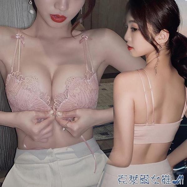 熱賣前扣內衣 前扣文胸小胸聚攏無鋼圈胸罩顯大性感蕾絲內衣女美背bra細肩帶 快速出貨