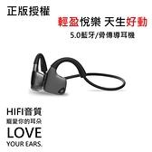 R9經典款骨傳導耳機 無線骨傳導耳機 運動耳機 耳機 送禮 禮物