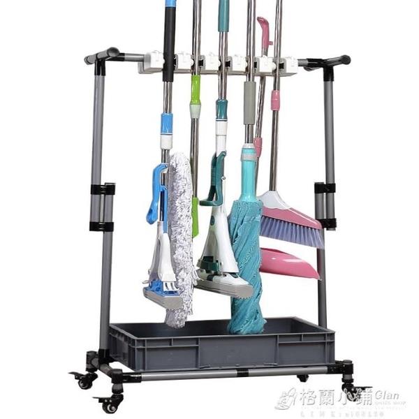 不銹鋼可行動拖把掛架放掃把墩布置物架子落地式清潔工具收納整理ATF 雙十節特惠