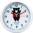 10吋熊出沒注意靜音時鐘