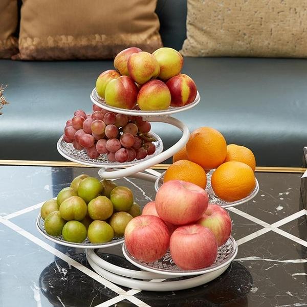 水果盤客廳家用水果盤北歐風格創意多層中式水果籃茶幾WY 淇朵市集