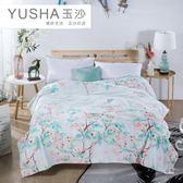 英倫風法蘭絨毛毯 加厚床單被蓋毯 BQ896『夢幻家居』