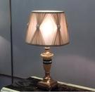 110V-220V 燈具臥室浪漫床頭櫃燈玉石美式檯燈歐式臥室燈--不送光源