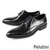【Pelutini】時尚孔飾紳士鞋 黑色(8046-BL)