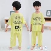 兒童家居服套裝男童韓版睡衣薄款寶寶短袖兩件套寬松【奇趣小屋】