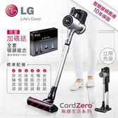 【LG樂金】直立式手持無線吸塵器A9MASTER2X (晶鑽銀)
