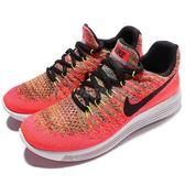 【四折特賣】Nike 慢跑鞋 LunarEpic Low Flyknit 2 GS 橘 紅 黑勾 混色 女鞋 大童鞋【PUMP306】 869989-600