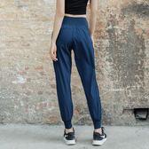 聖誕回饋 薄款束腳寬鬆運動褲女夏收口跑步訓練速干透氣長褲休閒瑜伽健身褲