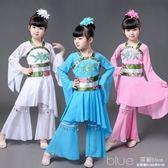 兒童古典舞演出服女扇子舞服裝幼兒秧歌舞蹈服江南傘舞雨中花 深藏blue