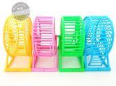 風車 倉鼠跑輪運動玩具 帶支架轉輪  寵物跑步機 倉鼠用品 交換禮物