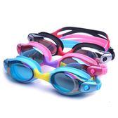 游泳鏡 兒童泳鏡男童大框高清防水防霧游泳透視眼鏡女潛水鏡游泳裝備