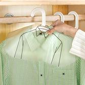 ✭米菈生活館✭【F51】加厚半包衣物防塵罩 透明 襯衫 外套 上衣 褲款 服裝 衣櫃 掛袋 肩領 裙