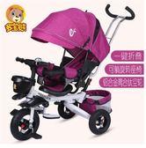 嬰兒推車輕便攜高景觀可坐躺折疊簡易雙向避震新生兒傘車寶寶推車 愛麗絲精品Igo