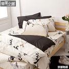 床包 / 雙人特大【京都物語】100%精梳棉,含兩件枕套,戀家小舖台灣製AAS512