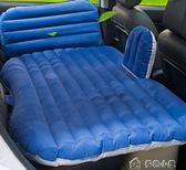 考比車載充氣床汽車床墊後排旅行床轎車中後座suv睡墊氣墊車震床igo「多色小屋」