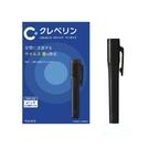 日本 Cleverin Gel 加護靈 筆型凝膠(黑)