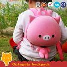 動物造型後背包-大頭粉紅豬 supercute R-SH036-P