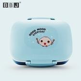 保鮮盒學生飯盒日式微波爐加熱便當盒可愛兒童雙層水果盒成人長方形餐盒完美