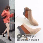 短靴/鞋子女新款女鞋韓版秋冬女靴子尖頭拼色細跟高跟鞋及踝靴「歐洲站」