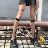 2雙|暗黑襪子網格漁網襪女小腿襪短筒大網格制服性感中筒 樂淘淘