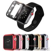 iwatch1保護套apple watch2外殼全包蘋果手錶3代42mm邊框防摔38軟  遇見生活