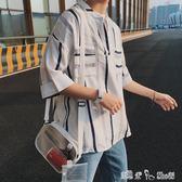 夏季男裝條紋透氣百搭棉麻短袖襯衫男韓版青少年小清新襯衣男 潔思米