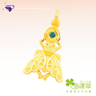 【幸運草金飾-鼠來運轉】『金常贏 水晶黃金墜』純金9999 元大鑽石銀樓