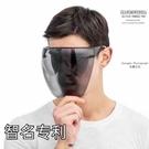 遮臉防護隔離面罩防濺飛沫防塵霧電焊打磨切割頭戴式焊接頭盔面罩 快速出貨 快速出貨