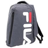 FILA 經典大Logo後背包-灰【愛買】