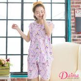滿版小熊舒適寬鬆居家服兩件式睡衣褲_紫【Daima黛瑪】