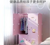 衣櫃 兒童衣櫃卡通經濟型簡約現代男孩嬰兒小女孩衣櫥 非凡小鋪 igo