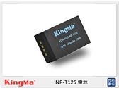 KingMa Fujifilm NP-T125 電池(NPT125,公司貨)