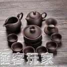 紫砂茶具陶瓷功夫茶具套裝茶杯茶壺整套茶具...