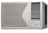 ↙0利率↙TECO東元約12坪定頻窗型冷氣-右吹MW63FR3【南霸天電器百貨】