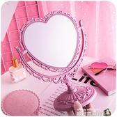 少女心書桌化妝鏡台式台面鏡梳妝鏡桌面歐式復古 魔方數碼館