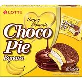 LOTTE巧克力派-香蕉風味336g【愛買】