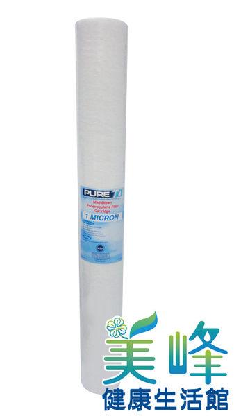 濾水器20英吋鴻維1微米小胖聚丙烯PP材質濾心,台灣製造,通過美國NSF認證只賣100元