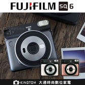 送3盒空白底片 富士 FUJIFILM INSTAX SQUARE SQ6   正方型  復古拍立得相機  原廠公司貨保固一年