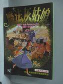 【書寶二手書T6/兒童文學_IAJ】魔法灰姑娘_GAIL CARSON