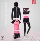 瑜伽服女專業健身房運動套裝女春秋網紅休閑時尚健身服跑步套裝女 布衣潮人