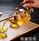 綠昌明玻璃茶壺耐高溫家用過濾花茶壺小號單...
