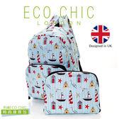 英國ECO CHIC時尚可折疊後背包-海洋藍