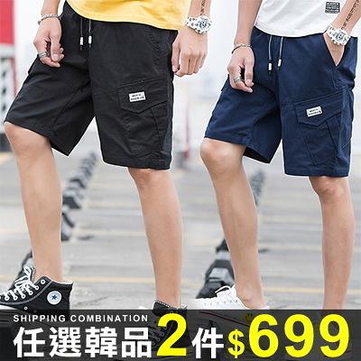 任選2件699短褲韓版百搭寬鬆外穿純色工裝休閒短褲【08B-G0962】