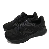 New Balance 慢跑鞋 880 D 寬楦 全黑 反光 女鞋 NB 運動鞋 回彈中底【ACS】 W880B11D