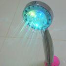 愛家捷七彩噴水頭 七彩LED蓮蓬頭/炫彩花灑 蓮蓬頭 浴室多采氣氛營造  彩色燈光蓮蓬頭