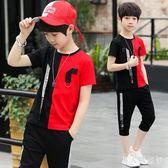 男童套裝 新款夏季中大童男孩洋氣運動T恤潮短袖兩件套 DR17337【男人與流行】