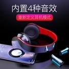 耳機頭戴式無線藍芽重低音耳麥運動音樂電腦...